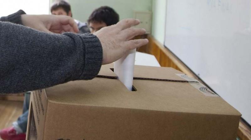 Votacion_FernandaLeMarie_Cancilleria_Ecuador_180618